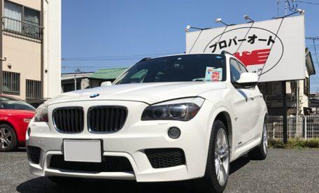 鎌倉・中古車販売・BMW