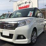 SUZUKI『ソリオ/ハイブリッドMZ』の中古車販売なら鎌倉のプロパーオートにお任せください。